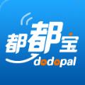 都都宝安卓手机版app(公交卡充值 ) v1.4.1.6