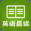 中英双语学习