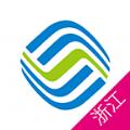 浙江移动手机营业厅官网app客户端下载 v3.6.4