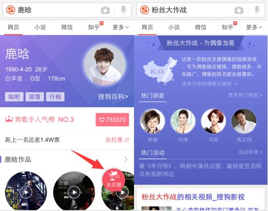 exo定制版app是什么?EXO应援投票明星定制版app介绍[图]