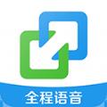 亿连驾驶助手app