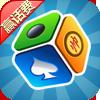 移动棋牌2手游最新版下载(赢话费) v3.4.0