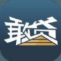 吉信敢贷财富码app官方下载安装 v1.01