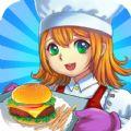 超级连锁餐厅无限金币中文破解版 v1.0.3