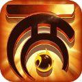大话西游热血版官网iOS版 v1.1.67