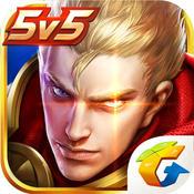 王者荣耀1.18.1.7最新版本下载 v1.34.1.23