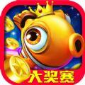 全民游戏厅大奖赛游戏下载百度版 v1.0