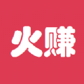 火赚app官方下载 v1.0
