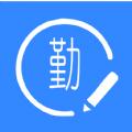 喔趣外勤365天在线软件手机版app下载 v2.5.9