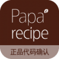 paparecipe官网版