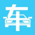 爱车生活GPS定位系统安卓版app v5.2.1