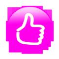 优爱秒赞软件官网版下载 v1.0