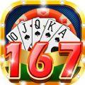 167游戏中心官网手机版下载 v2.9