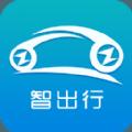 飞猪儿打车app下载官网软件 v2.4.1214