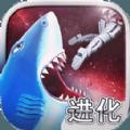 饥饿鲨进化4.6.0中文最新破解版 v4.5.2.0
