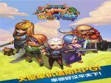 塔塔水浒2手游官网正式版 v1.1.1