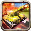 坦克大战手游官网正版 v1.0.0