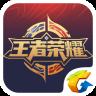 掌上王者荣耀官网下载ios苹果版 v1.0.2