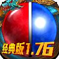 怒火焚天手游官网正版 v1.1.1