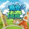 商业传奇h5手机网页游戏