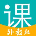 随行课堂手机版app v1.0.0606