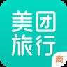 美团旅行商家app手机版下载 v2.4.0