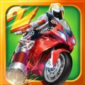 全民暴力摩托2一骑狂飙官方ios苹果版 v2.3.1