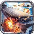 腾讯游戏暴风战舰官方版下载 v1.6.0