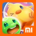 小米泡泡传奇官方手机游戏下载 v1.4.0.0