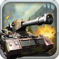 坦克威力游戏下载官网手机版 v1.0