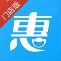 惠下单门店版app下载 v1.7.1