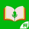 柯语翻译app软件手机版下载 v1.0