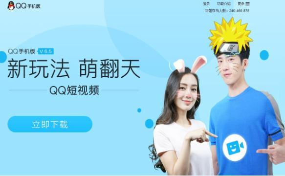 手机QQ6.5安卓正式版发布:Angelababy变脸卖萌[图]