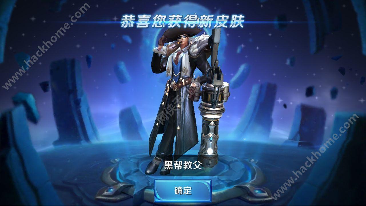 王者荣耀刘备黑帮教父登录即领 全新技能颜色特效