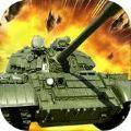经典大战坦克游戏官方手机版 v1.0
