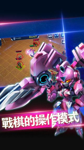 机械战纪游戏图4