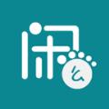 闲了么软件官网app下载 v1.9.3