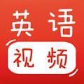 宝宝英语视频官网下载软件app v1.2