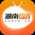 湖南IPTV官网版