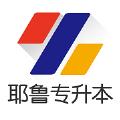 耶鲁专升本官网app下载 v1.3.5
