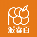 派森百橙汁团购app软件下载 v1.2