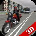 3D暴力摩托赛车手无限金币内购破解版 v1.0.2