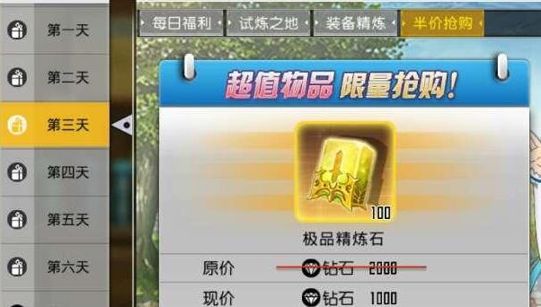 刀剑神域黑衣剑士平民玩家开服7天攻略大全[多图]
