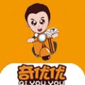 奇优优外卖下载手机版app v1.0