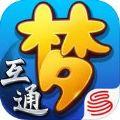 梦幻西游互通版手游官网安卓版下载 v1.104.0