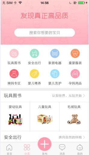 花粉儿app怎么用?花粉儿软件使用教程[多图]