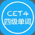 四级单词君官网app下载安装 v1.2.0725
