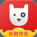 旺财夺宝官网app下载安装 v1.0.3