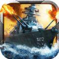 皇家战舰iOS版