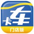 中策车空间app手机版下载 v2.2.0